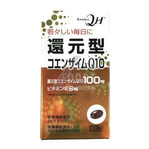 還元型コエンザイムQ10 60粒 10個セット (リケン)...