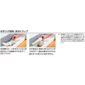 TOTO 洗濯機防水パン用 縦引トラップPJ2009NW|jfirst|02