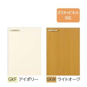 LIXIL GKシリーズ 流し台(1段引出し) 間口75cm GK(F・W)-S-75MNN(R/L)|jfirst|02