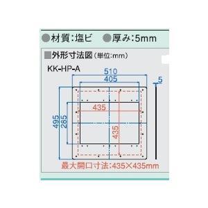 高須産業 浴室換気乾燥暖房機 BF-SHシリーズ オプションパーツ 本体取付プレート(旧機種交換用)KK-HP-A|jfirst|02