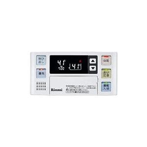 リンナイ ガスふろ給湯器用リモコンセット MBC-120V インターホン機能なしタイプ|jfirst|02
