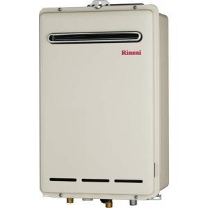 リンナイ ガス給湯専用機 20号 屋外壁掛・PS設置型 音声ナビ RUX-A2013W|jfirst