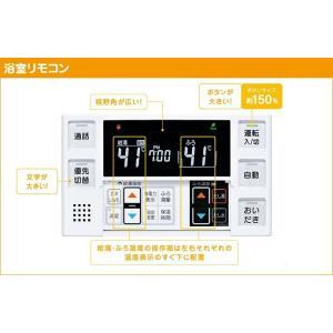 リンナイ ガスふろ給湯器用リモコンセット MBC-220VC インターホン機能付|jfirst|02