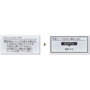 リンナイ ガスふろ給湯器用リモコンセット MBC-300VC インターホン機能付|jfirst|02