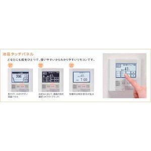 リンナイ ガスふろ給湯器用台所リモコン MC-160VC インターホン機能付 液晶タッチパネル|jfirst|02