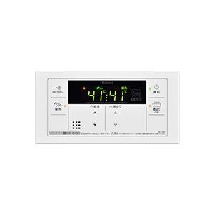 リンナイ ガス給湯専用機リモコン 浴室リモコン BC-145V 音声ナビ|jfirst
