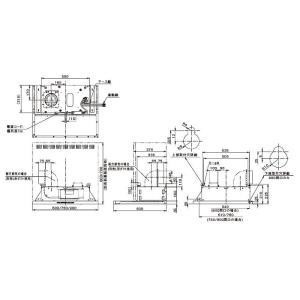 富士工業 レンジフード シロッコファン ecoフード 900間口 ホワイト SERL-EC-901-W 前幕板付(H600)  |jfirst|02