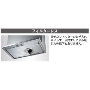 富士工業 レンジフード シロッコファン ecoフード 900間口 ホワイト SERL-EC-901-W 前幕板付(H600)  |jfirst|03