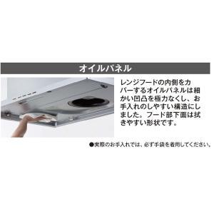 富士工業 レンジフード シロッコファン ecoフード 900間口 ホワイト SERL-EC-901-W 前幕板付(H600)  |jfirst|04