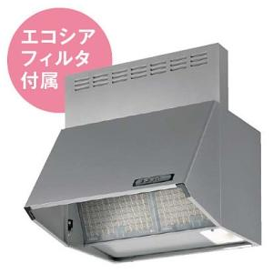 富士工業 レンジフード シロッコファン スタンダード 900間口 ブラック/ホワイト BDE-3HL-901 BK/W|jfirst