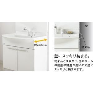 パナソニック洗面化粧台 エムライン W600 H1800用 蛍光灯1面鏡 くもり止め加工無 シングルレバーシャワー水栓 GQM60K1NMK+GQM60KSCW|jfirst|03