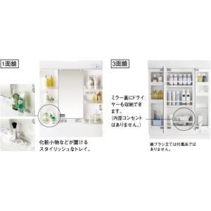 パナソニック洗面化粧台 エムライン W600 H1800用 蛍光灯1面鏡 くもり止め加工無 シングルレバーシャワー水栓 GQM60K1NMK+GQM60KSCW|jfirst|04
