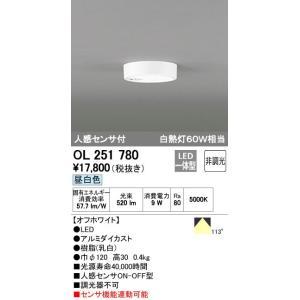 ODELIC シーリングライト 人感センサON-OFF型 白熱灯60W相当 OL 251 780(昼白色) jfirst