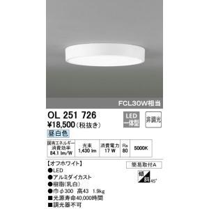 ODELIC シーリングライト 非調光 FCL30W相当 OL 251 726(昼白色)|jfirst