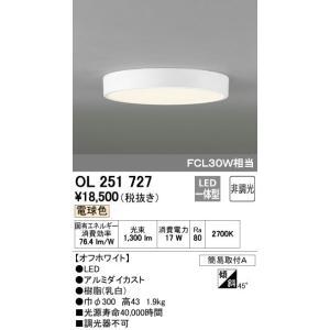 ODELIC シーリングライト 非調光 FCL30W相当 OL 251 727(電球色)|jfirst