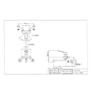 カクダイシングルレバー混合栓 192-332|jfirst|02