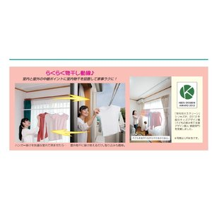 川口技研 室内用ホスクリーン 昇降式操作棒タイプ URM-S-W|jfirst|03