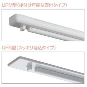 川口技研 室内用ホスクリーン 昇降式操作棒タイプ URB-L-W|jfirst|04