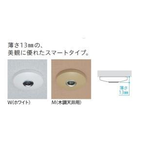 川口技研 室内用ホスクリーン スポット型 SPC型 標準サイズ SPC-W|jfirst|02