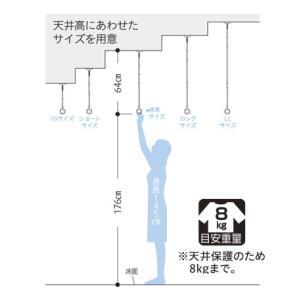 川口技研 室内用ホスクリーン スポット型 SPC型 標準サイズ SPC-W|jfirst|03