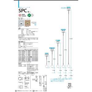 川口技研 室内用ホスクリーン スポット型 SPC型 標準サイズ SPC-W|jfirst|04