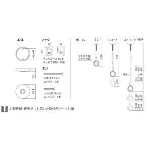 川口技研 室内用ホスクリーン スポット型 SPC型 標準サイズ SPC-W|jfirst|05