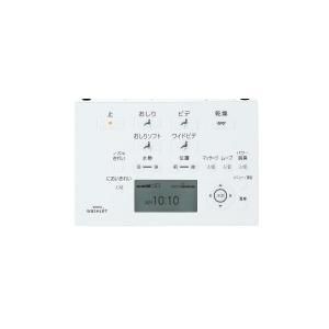 TOTO ネオレスト ハイブリッドシリーズ AH2W 床排水 リモコンセット ◆CES9897|jfirst|03