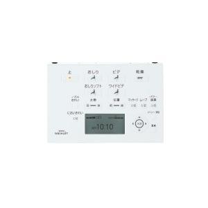 TOTO ネオレスト ハイブリッドシリーズ AH1 床排水 リモコンセット ◆CES9787|jfirst|03