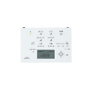 TOTO ネオレスト ハイブリッドシリーズ RH1 壁排水 リモコンセット リモデル対応 ◆CES9767PX|jfirst|03