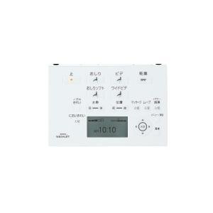 TOTO ネオレスト ハイブリッドシリーズ DH1 壁排水 リモコンセット ◆CES9564P|jfirst|03