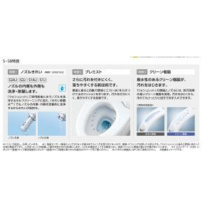 TOTO シートタイプ温水洗浄便座 ウォシュレット S2 レバー便器洗浄タイプ ◆TCF6531|jfirst|02