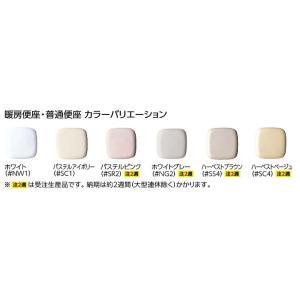TOTO 暖房便座 ウォームレットS ◆TCF116|jfirst|02