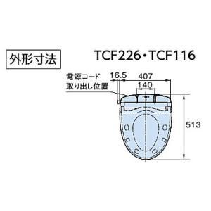 TOTO 暖房便座 ウォームレットS ◆TCF116|jfirst|03