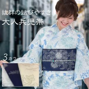 結びの美しさをキープできるほどよりハリ感にこだわりました。  大人感あふれる更紗モチーフは松村糸店オ...