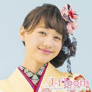 成人式 髪飾り 振袖髪飾り レースリボン ピンク|jfloom