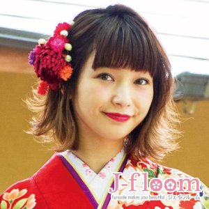 成人式 振袖 髪飾り 丸菊 小花 赤 KimonoWalkerカタログ掲載商品|jfloom