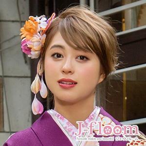 振袖 髪飾り ラメ  花びら下がり  ピンク KimonoWalker JJ non-noカタログ掲載商品|jfloom