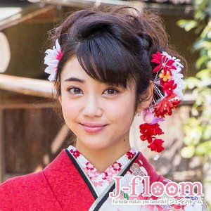 成人式 髪飾り 振袖 髪飾り ブーケ 赤 KimonoWalker non-noカタログ掲載商品|jfloom