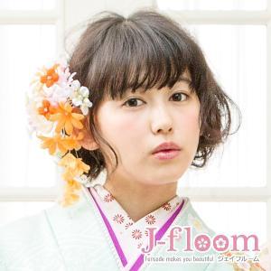 振袖 髪飾り ブーケ イエロー KimonoWalkerカタログ掲載商品|jfloom