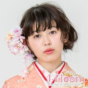 振袖 髪飾り 丸菊 ビーズ下がり ピンク KimonoWalkerカタログ掲載商品|jfloom
