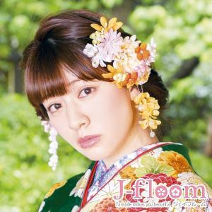 振袖 髪飾り ブーケ つまみ細工 オレンジ KimonoWalker non-noカタログ掲載商品|jfloom