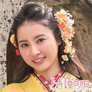 成人式 髪飾り 振袖 髪飾り ブーケ 小花 オレンジ  KimonoWalker Scawaii Ray mina カタログ掲載商品|jfloom