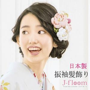 成人式 髪飾り 振袖 髪飾り 丸花 ちりめん組紐 ピンク|jfloom