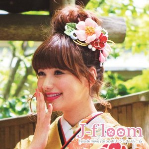 成人式 髪飾り 振袖 髪飾り 椿 ちりめん組紐 ピンク nonno掲載商品|jfloom