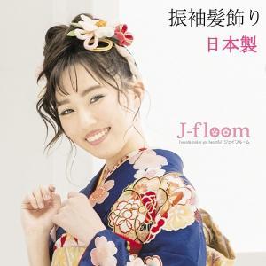 成人式 髪飾り 振袖 髪飾り 椿 ちりめん組紐 ホワイト|jfloom