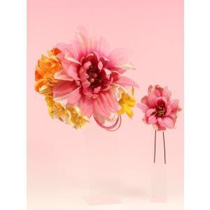 成人式 髪飾り 振袖髪飾り フラワー カラフル ピンク Scawaii! Ray mina カタログ掲載商品|jfloom