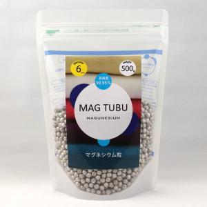 純マグネシウム粒 (純度99.95%以上 6〜7mm 500g)|jfsounds