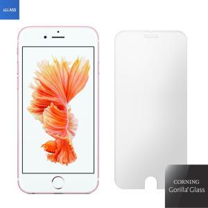 ゴリラガラス iPhone 8/7 Plus 強化ガラスフィ...