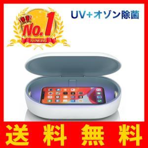 (返品保証) Amazonランキング入賞 LINEサポート 日本語説明書 付き オゾン+紫外線(UV...