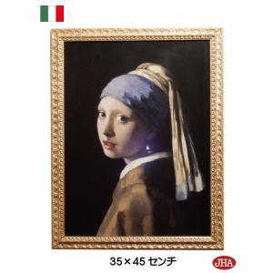 人気の巨匠作品を楽しむアートポスター。あの名画をお部屋に〜引き立てる額は、運気アップの金色豪華フレー...